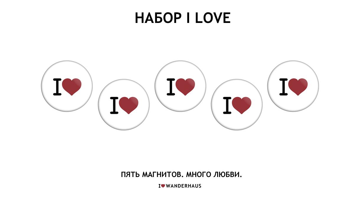 I Love-1