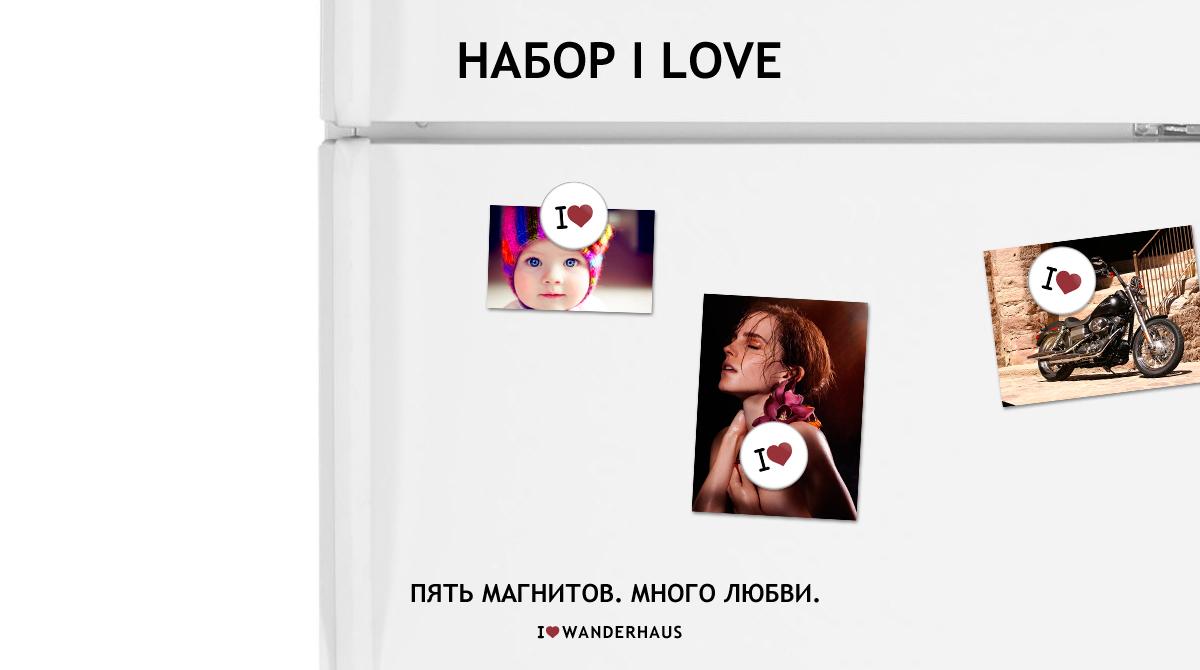 I Love-2