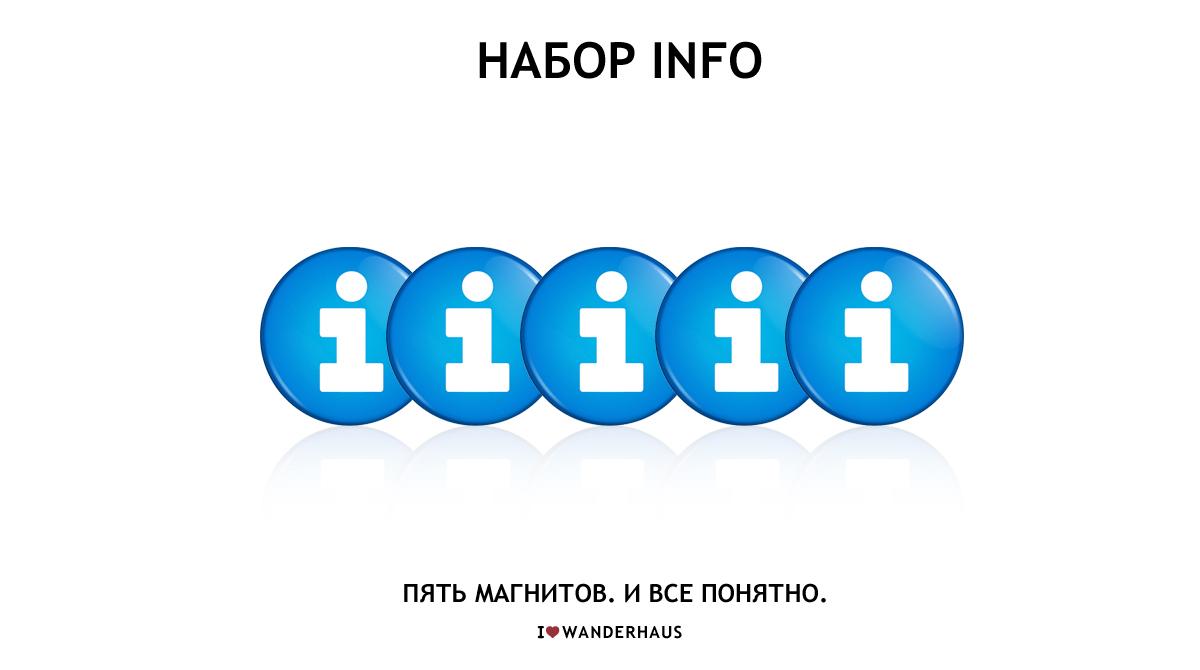 Info-show-1