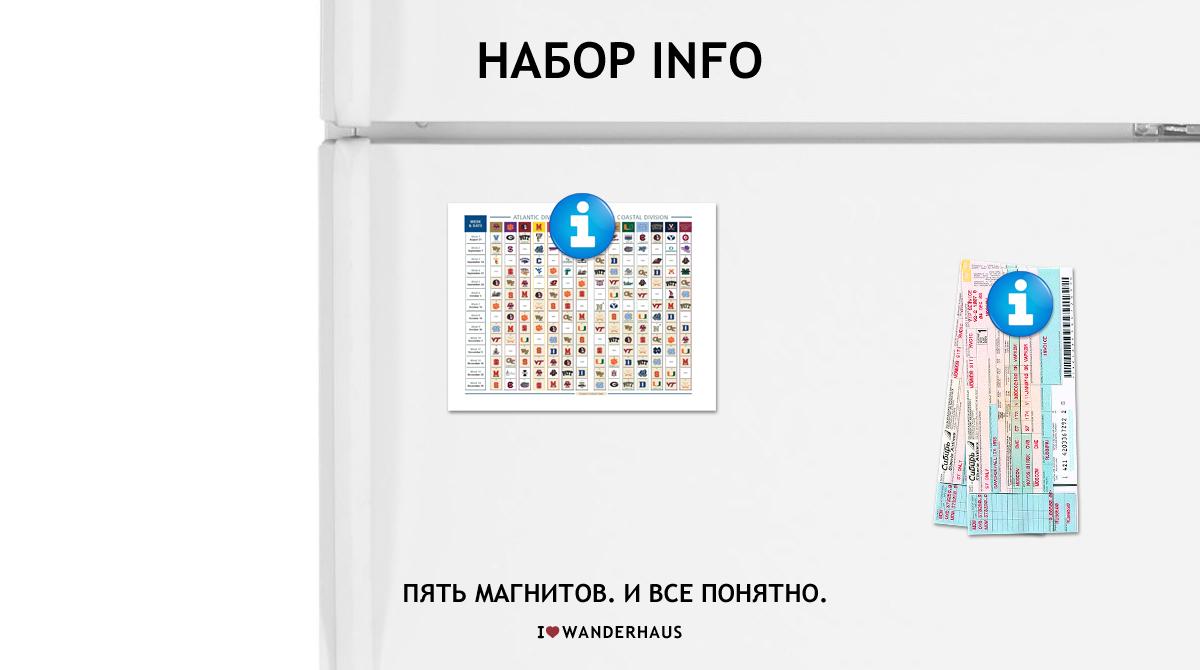 Info-show-2